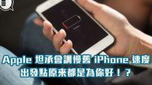 iPhone、Mac 再爆信息死亡漏洞,一個連結即卡死!
