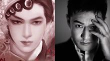 "Yu Zheng forgoes homosexuality theme of ""Winter Begonia"""