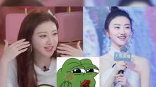 Jing Tian's botched eyelid surgery turns her into Pepe the Frog