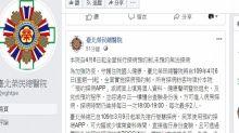 醫院探病規定更嚴格  下周一起台大北榮探病須預約