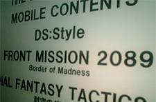 TGS07: Front Mission 2089 announced for DS