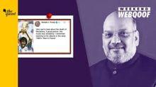 WebQoof Recap: Of Shah's Claim on Sri Lanka, Trump's Morphed Tweet