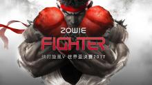 Zowie《快打旋風V》世界盃 12 日台北三創開打,台灣代表「淡水人」將力戰群雄