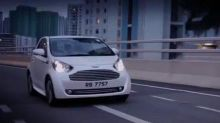 Video: Aston Martin tries to make the Cygnet look cool in Hong Kong