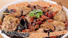 Steamed Chicken with Black-boned Chicken Essence