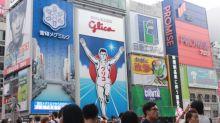 日本明年十月提高消費稅 集點回贈鼓勵消費