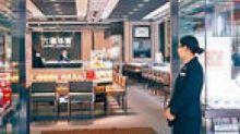 【590】六福首財季同店銷售增5%