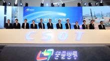 TCL's highest generation panel production line commences production in Shenzhen, China