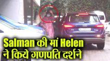 Salman Khan's Mother Helen reaches Sohail Khan home for Ganpati Celebration