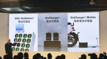 Gogoro 終於發表「GoCharger Mobile」隨車充電器,定價 NT$3,980