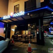 逢甲夜市也有正宗韓式炸醬麵和炒碼麵!Black韓noodle~營業到凌晨1點半,想吃韓式料理當宵夜也OK