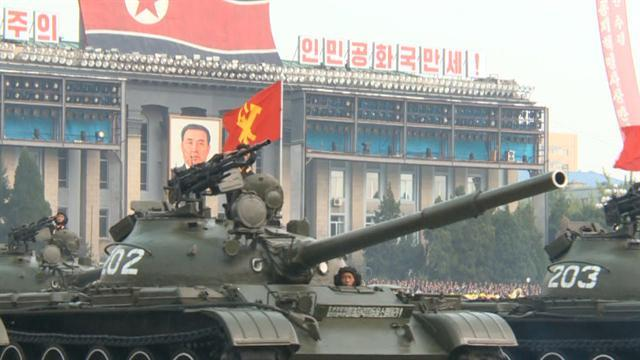 S. Korea not overly concerned about latest war rhetoric