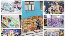 【不一樣的色彩】尋找失落的街頭藝術