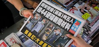 Apple Daily is running low on funds to print HK newspaper