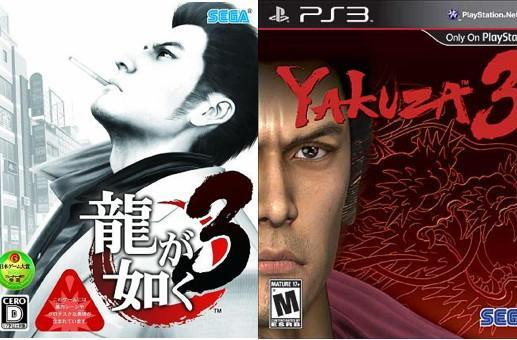 Yakuza 3 box art localized for the US