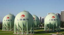 北控市盈率僅4倍 業務潛力卻勝中華煤氣