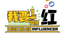 StarHub calls for entries for 'I Can Be An Influencer' contest, with top prize worth $115,000