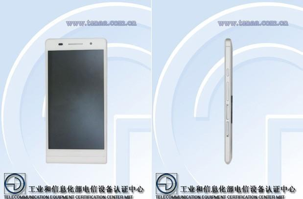 Skinny Huawei smartphone shows off 6.2mm profile in Chinese certification