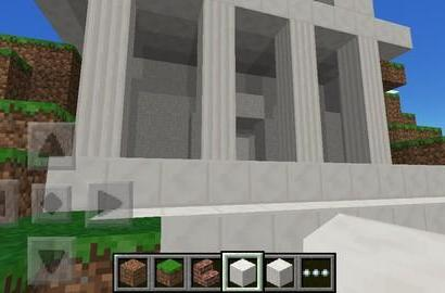 Minecraft: Pocket Edition updated with alpha Realms support