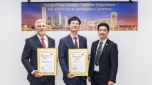 Sands China Earns ISO Certification for Occupational Health and Safety