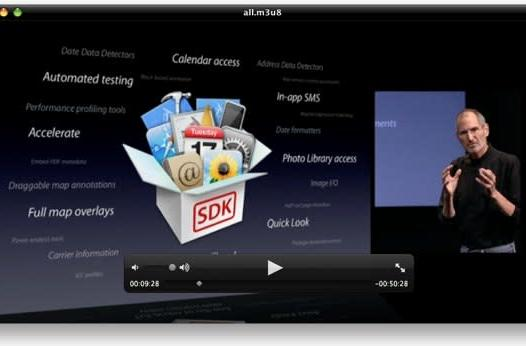 iPhone OS 4 keynote video now online