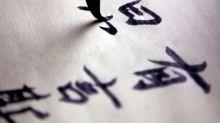 China Literature's Secret Sauce