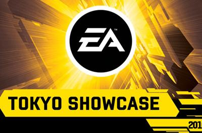 EA's Suda51, Mikami horror collaboration will be at TGS; no mention of Wii, PC anymore