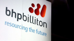 BHP Billiton adds to red ink for 2016 with $1 billion-plus Brazil charge