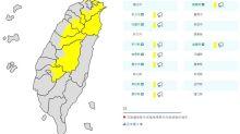 快訊/全台10縣市大雨特報!這幾地易有短時強降雨