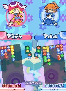 Puyo Pop celebrates 15 years with new game [update]