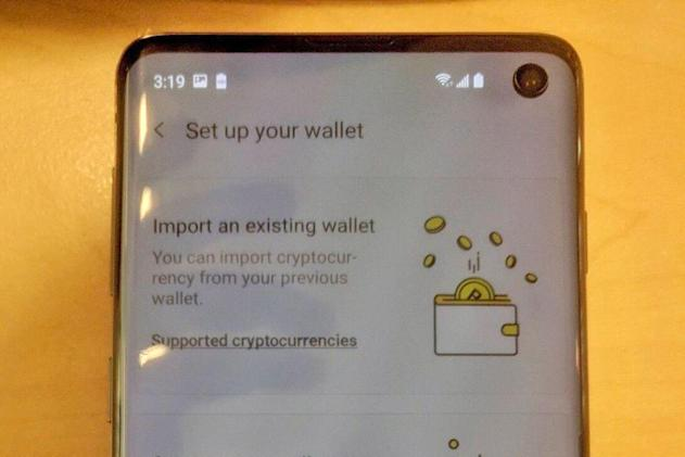 Samsung Galaxy S10 leak hints at cryptocurrency wallet