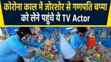 Dishank Arora Brings Ganpati at Home; Watch Video
