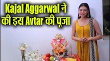 Kajal Aggarwal Celebrates Ganesh Chaturthi 2020