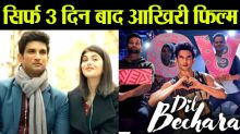Sushant's last film Dil Bechara's releasing countdown starts now