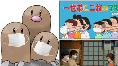 日本政府每戶派兩口罩 網民狂改圖表達不滿