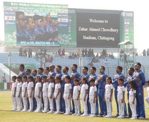 The Afghanistan Cricket Team