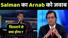 Salman Khan takes dig at Arnab Goswami for TRP scam