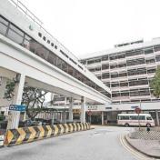 瑪嘉烈醫院再增2病人帶耳念珠菌 1患者情況嚴重