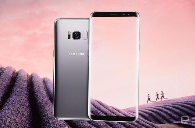 Samsung's Galaxy S8 arrives April 21st