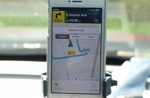 Scout GPS app keeps your gas and coffee detour to a minimum