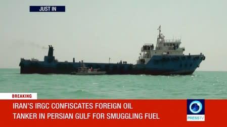 Iran seizes Iraqi oil tanker smuggling fuel in Gulf: TV