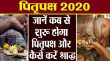 Pitru Paksha 2020: Pitru Paksha Date, Timing and Vidhi