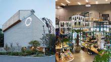 首爾購物、打卡必逛好去處!推介韓國至潮生活概念店