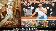 Record Breaks |  Dangal In China