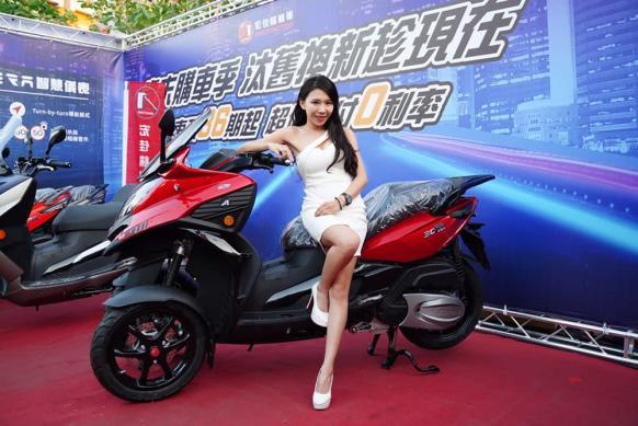 宏佳騰南臺車展推年末購車最強優惠!