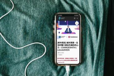 最後機會!打開【宅電】APP 報名領 lululemon 新春福袋,為心靈補上滿滿電力