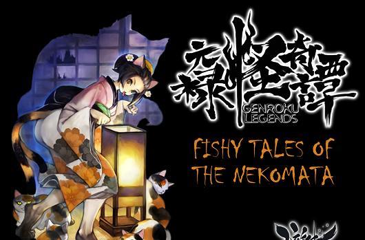 Muramasa Rebirth spawns first fishy Genroku Legends DLC