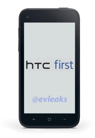 HTC First pictured ahead of Thursday's Facebook event (update: now with more colors)
