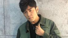 Jay Chou cancels concert in Hong Kong
