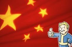 """Google to stop censoring Chinese search results, will """"review the feasibility"""" of Chinese business operations"""